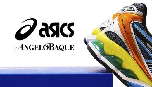 "【ANGELO BAQUE × ASICS】GEL-KAYANO® 14 ""REBIRTH OF COOL""が国内8月13日に発売予定"
