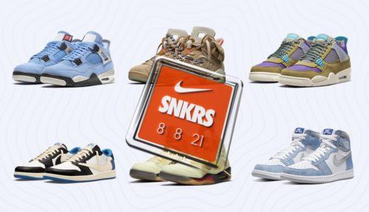 "【Nike】""SNKRS Day EU 2021""が海外8月8日に開催。日本版誕生日は3月20日"