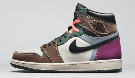 "【Nike】Air Jordan 1 Retro High OG ""Handcrafted""が2021年12月19日に発売予定"