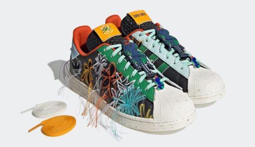 "【Sean Wotherspoon × adidas】SST SUPEREARTH ""BLACK""が国内2021年秋に発売予定"