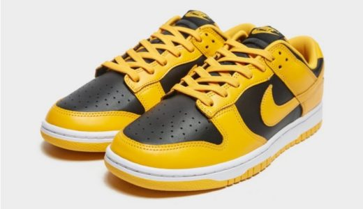 "【Nike】IOWAカラーを彷彿とさせるDunk Low Retro ""Goldenrod""が10月15日に発売予定"