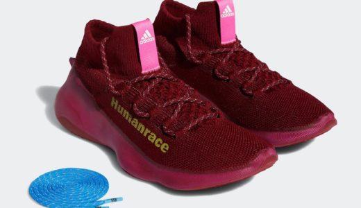 "【Pharrell × adidas】Humanrace Sičhona ""College Burgundy""が国内10月9日に発売予定【SSENSE限定先行販売中】"