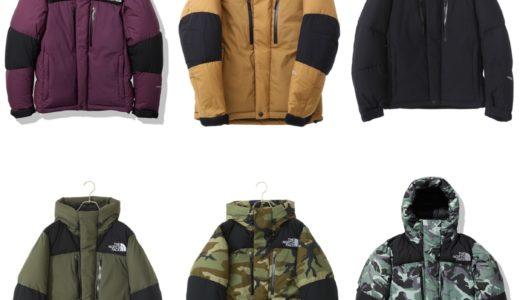 【The North Face】2021FW バルトロライトジャケットの発売情報まとめ【予約・販売店舗随時更新中】