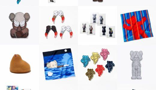 【KAWS TOKYO FIRST】オンラインストアにて一部商品が8月23日13:00より再販売