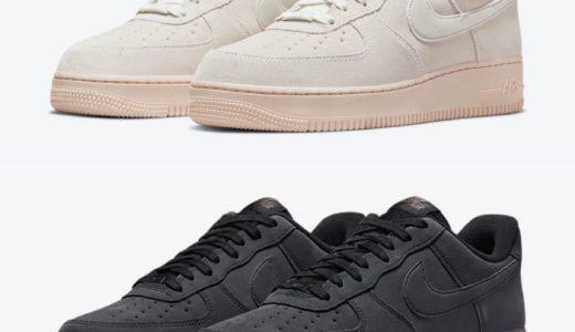 "【Nike】Air Force 1 Low Suede Pack ""Off Noir"" & ""Summit White""が2021年に発売予定"