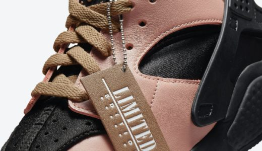 "【Nike】Air Huarache LE ""Toadstool""が国内9月10日に復刻発売予定"