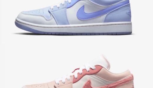 """【Nike】Air Jordan 1 Low SE """"Mighty Swooshers""""が2021年8月14日に発売予定"""