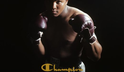 【Champion × Muhammad Ali】伝説的ボクサーをフィーチャーしたコレクションが国内8月6日に発売予定