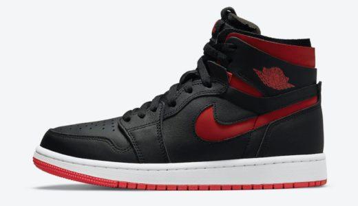 "【Nike】Wmns Air Jordan 1 Zoom CMFT ""Bred""が2021年に発売予定"