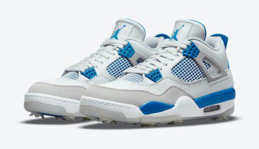 """【Nike】Air Jordan 4 Golf """"Military Blue""""が国内9月3日に発売予定"""