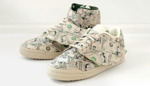 "【Jeremy Scott × adidas】Forum Wings 1.0 Low & Hi ""Money""が国内8月24日/10月21日に発売予定"