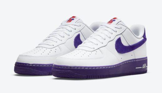 "【Nike】Air Force 1 '07 LV8 EMB ""Sports Specialties""が9月10日に発売予定"