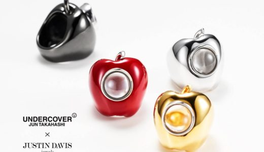 UNDERCOVER × JUSTIN DAVIS コラボジュエリーの予約販売が国内9月17日に開始