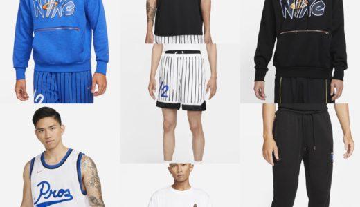 """伝説的コマーシャルを再現した Nike """"リトル・ペニー"""" コレクションが国内10月6日に発売予定"""