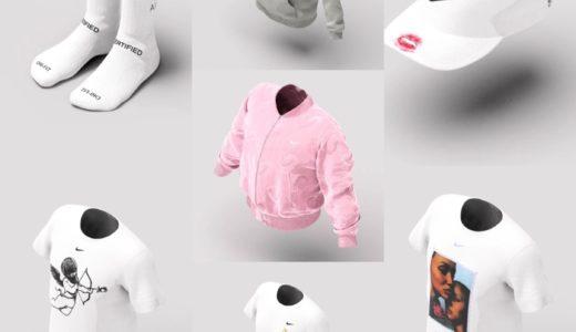 """Drake × Nike 新アルバム""""Certified Lover Boy""""を祝したマーチコレクションが登場"""