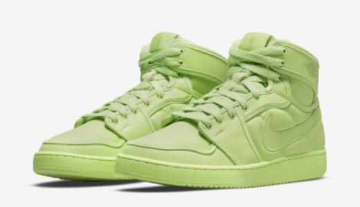 """【Billie Eilish × Nike】Air Jordan 1 KO SP """"Ghost Green""""が海外9月27日/国内9月30日に発売予定"""