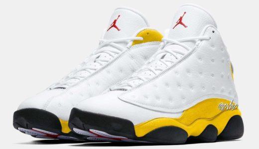 """Nike Air Jordan 13 Retro """"Del Sol""""が2022年1月29日に発売予定"""