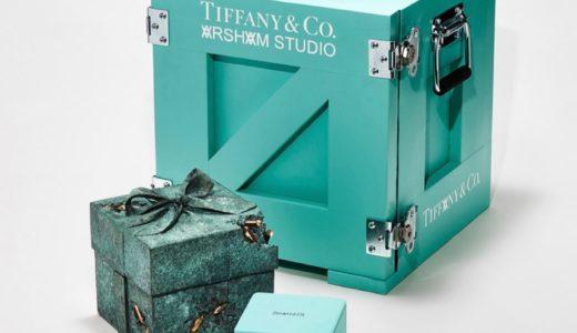 Daniel Arsham × Tiffany & Co. 限定コラボアイテムが国内2022年1月に発売予定