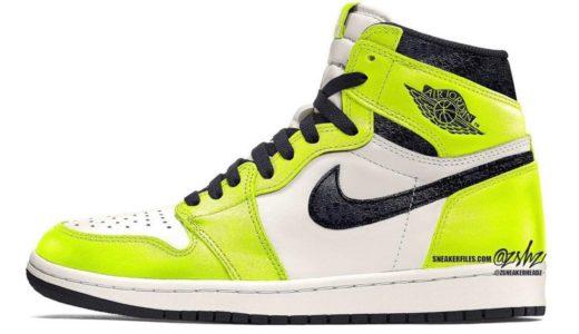 """Nike Air Jordan 1 Retro High OG """"Volt""""が2022年6月11日に発売予定"""