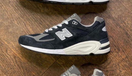 New Balance 990v2 新色3カラーが国内9月10日に発売予定