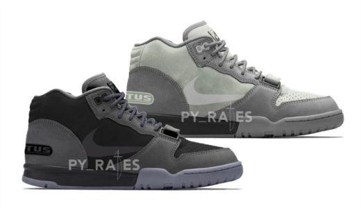 "Travis Scott × Nike Air Trainer 1 Mid SP ""Light Smoke Grey"" & ""Dark Smoke Grey""が2022年春に発売予定"