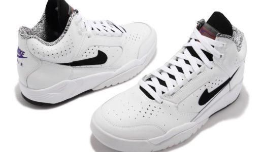 """Nike Air Flight Lite Mid """"White""""が2021年10月21日に復刻発売予定"""