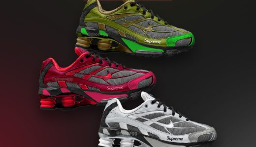 Nike × Supreme SHOX RIDE 2 SP 全3色が2022SSコレクションで発売予定か