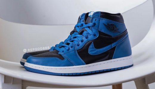 """【Nike】Air Jordan 1 Retro High OG """"Dark Marina Blue""""が2022年1月15日に発売予定"""
