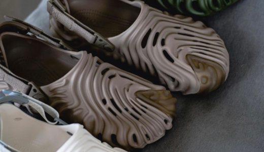 【Crocs × Salehe Bembury】コラボサンダルが2021年12月に発売予定