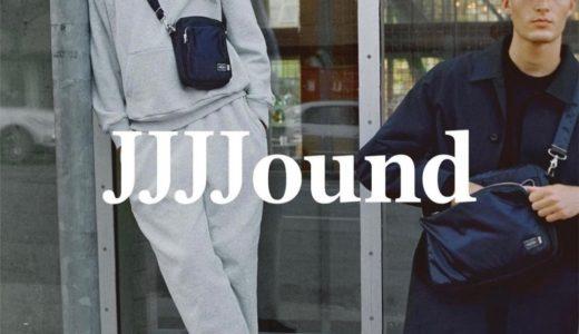 【JJJJound × PORTER】コラボコレクション第2弾が国内9月10日に発売予定