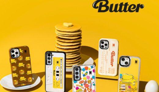 "BTS × CASETiFY 第4弾 ""Butter""コレクションが国内10月12日より発売"