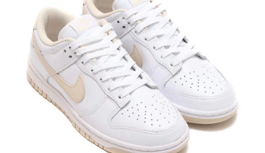 "Nike Wmns Dunk Low ""Pearl White""が国内9月25日に発売予定"