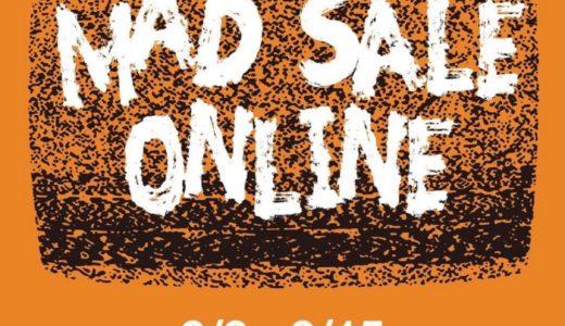 UNDERCOVERの期間限定オンラインセールが9月9日から9月15日まで開催
