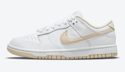 """Nike Wmns Dunk Low """"Pearl White""""が国内9月25日/9月28日に発売予定"""