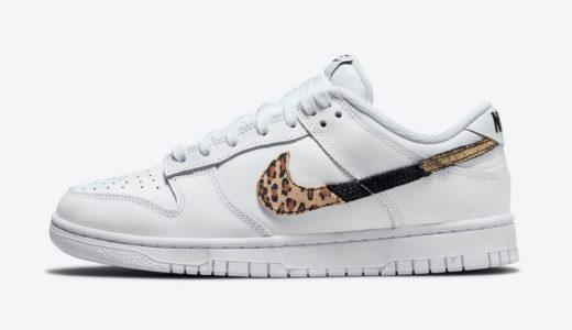 "Nike Wmns Dunk Low SE ""White Animal Swoosh""が国内9月25日に発売予定"