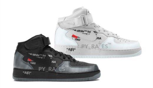 Off-White™ × Nike Air Force 1 Mid SP 全2色が2022年春に発売予定か
