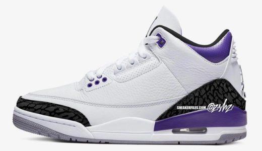 """Nike Air Jordan 3 Retro """"Dark Iris""""が2022年6月18日に発売予定"""
