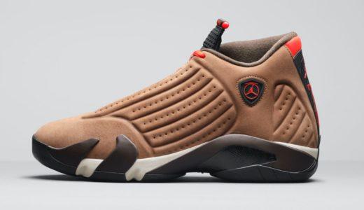 "Nike Air Jordan 14 Retro SE ""Winterized""が2021年10月16日に発売予定"