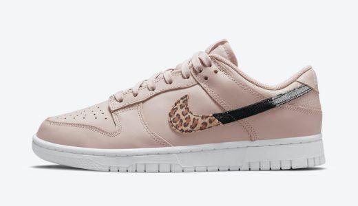 "Nike Wmns Dunk Low SE ""Pink Animal Swoosh""が国内10月17日に発売予定"