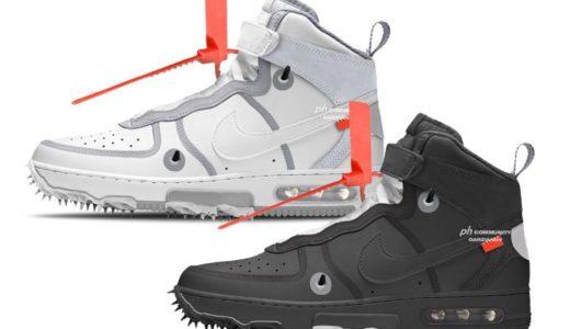 Off-White™ × Nike Air Force 1 Mid SP 全2色が2022年5月に発売予定か