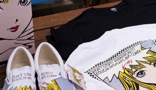 Vans × 江口寿史 ストップ!!ひばりくん! コラボアイテムが国内9月18日に発売予定