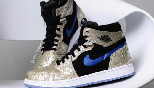 "Nike 幾何学模様が特徴的なAir Jordan 1 Zoom CMFT ""Gold Laser""が2021年に発売予定"