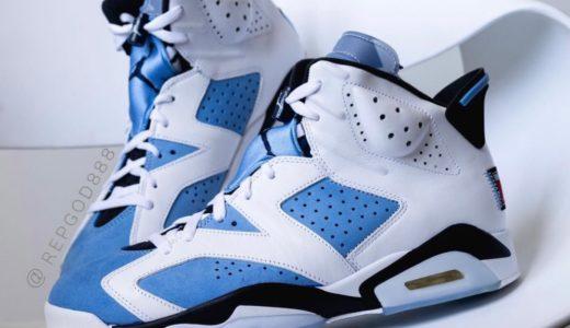 "【Nike】Air Jordan 6 Retro ""UNC""が2022年3月5日に発売予定"