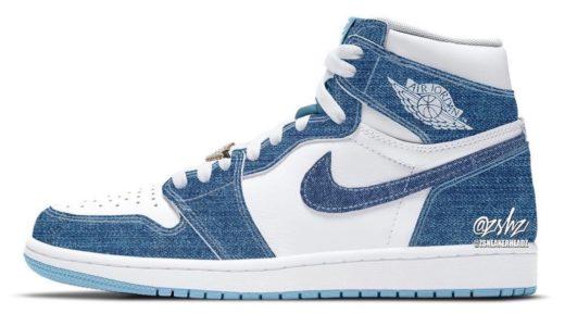 "Nike Wmns Air Jordan 1 Retro High OG ""Denim""が2022年夏に発売予定"