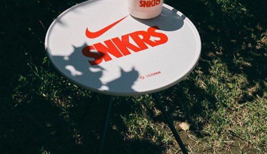 Nike × Helinox 韓国版SNKRSの4周年記念イベントが海外9月25日に開催