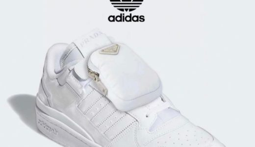 PRADA × adidas Forum LowをA$AP Rockyが公開