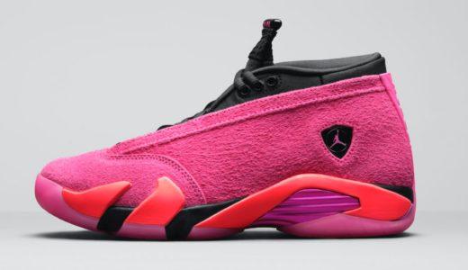 """Nike Wmns Air Jordan 14 Low Retro """"Shocking Pink""""が2021年11月4日に発売予定"""