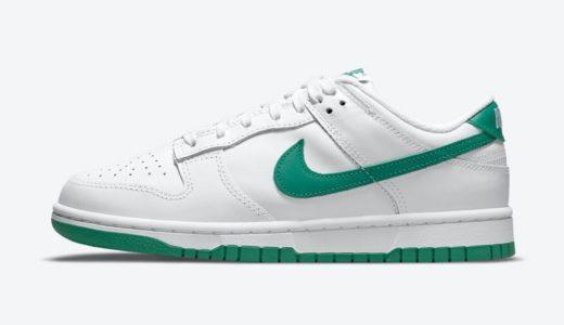 "Nike Wmns Dunk Low ""White Green""が2021年に発売予定"