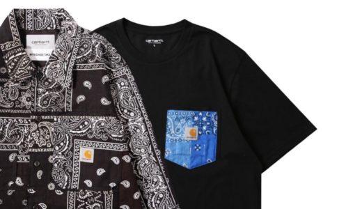 MIYAGIHIDETAKA × Carhartt WIP コラボコレクションが国内9月12日より発売