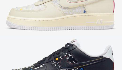 "【Nike】韓国限定モデル Air Force 1 Low ""Hangeul Day""が海外10月9日に発売予定"